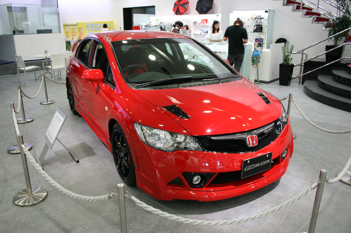 Honda Civic 4D/Hybrid 05+  ABS Front Bumper Frontstoßstange