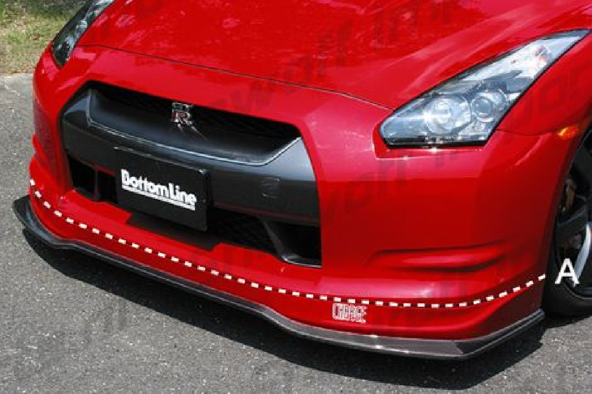 Nissan GTR 07-10 Chargespeed Fiberglass Front Lip Frontlippe