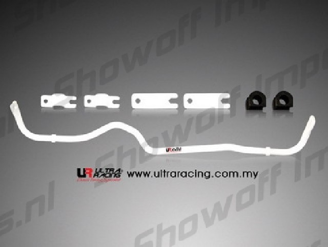 Skyline V35 Ultra-R Rear Sway Bar 23mm
