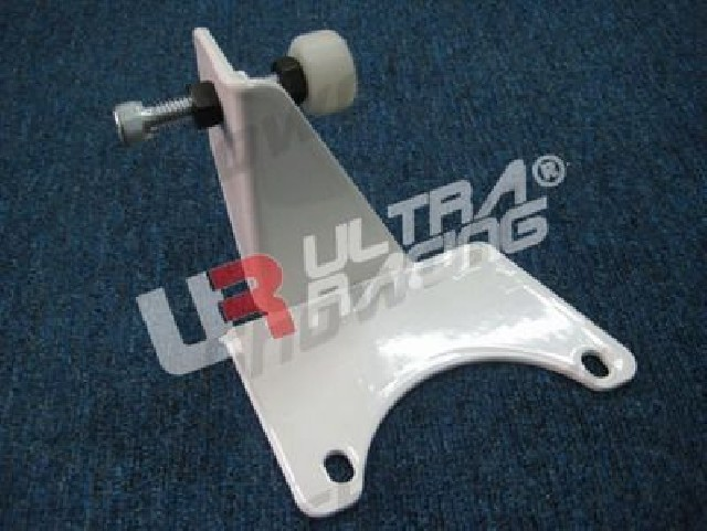 Mitsubishi Outlander 03-06 Ultra-R Brake Stopper