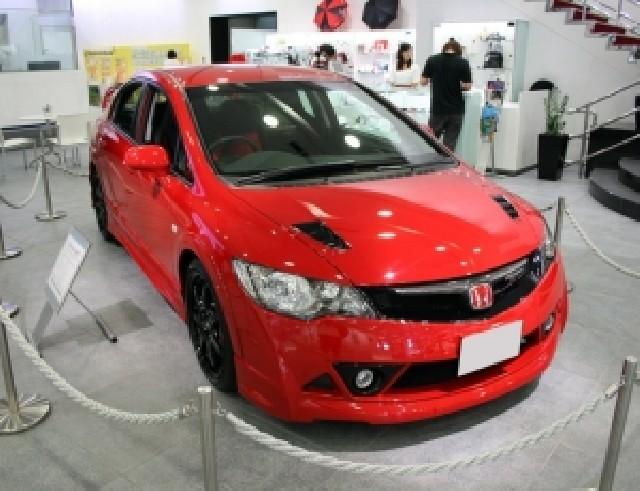 Honda Civic MK8 Mugen-Look Frontstossstange