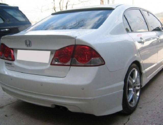 Honda Civic MK8 Mugen-Style Heckansatz