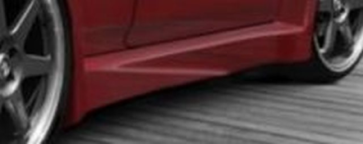Seitenschweller Peugeot 106 Phase II 3T (96-03) WIZARD
