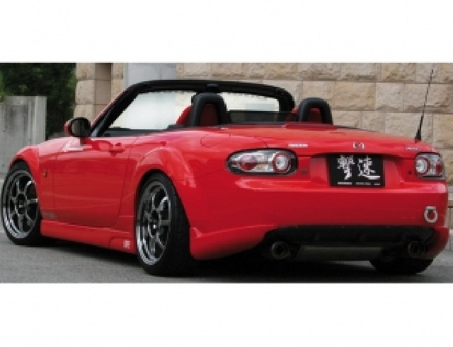 Mazda MX5 NC Japan-Style Heckansatz
