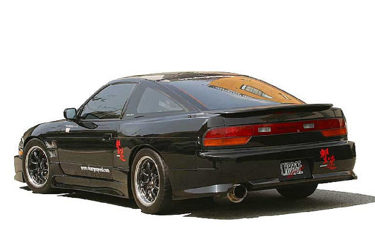 Chargespeed Heckstoßstange Nissan R(P)S13 89-94