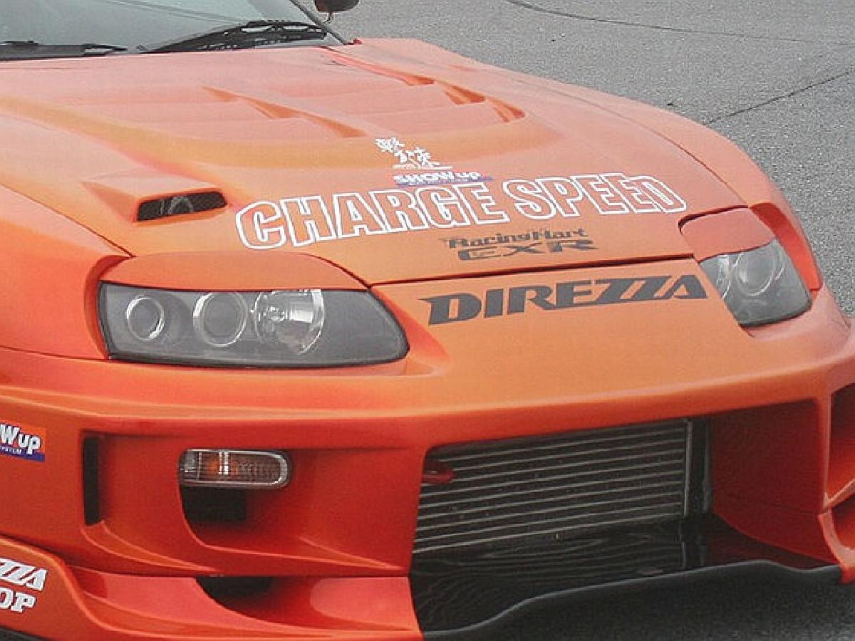 Chargespeed Scheinwerferblenden Toyota Supra MKIV