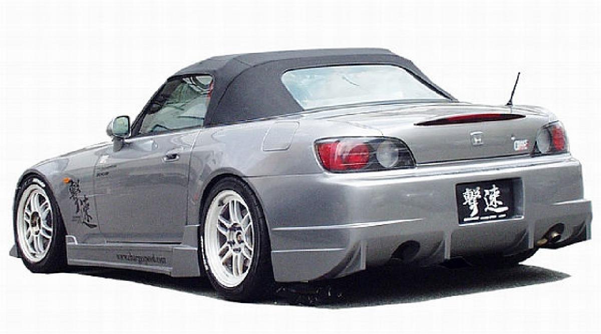Chargespeed Heckstoßstange Honda S2000 AP1 (99-03)