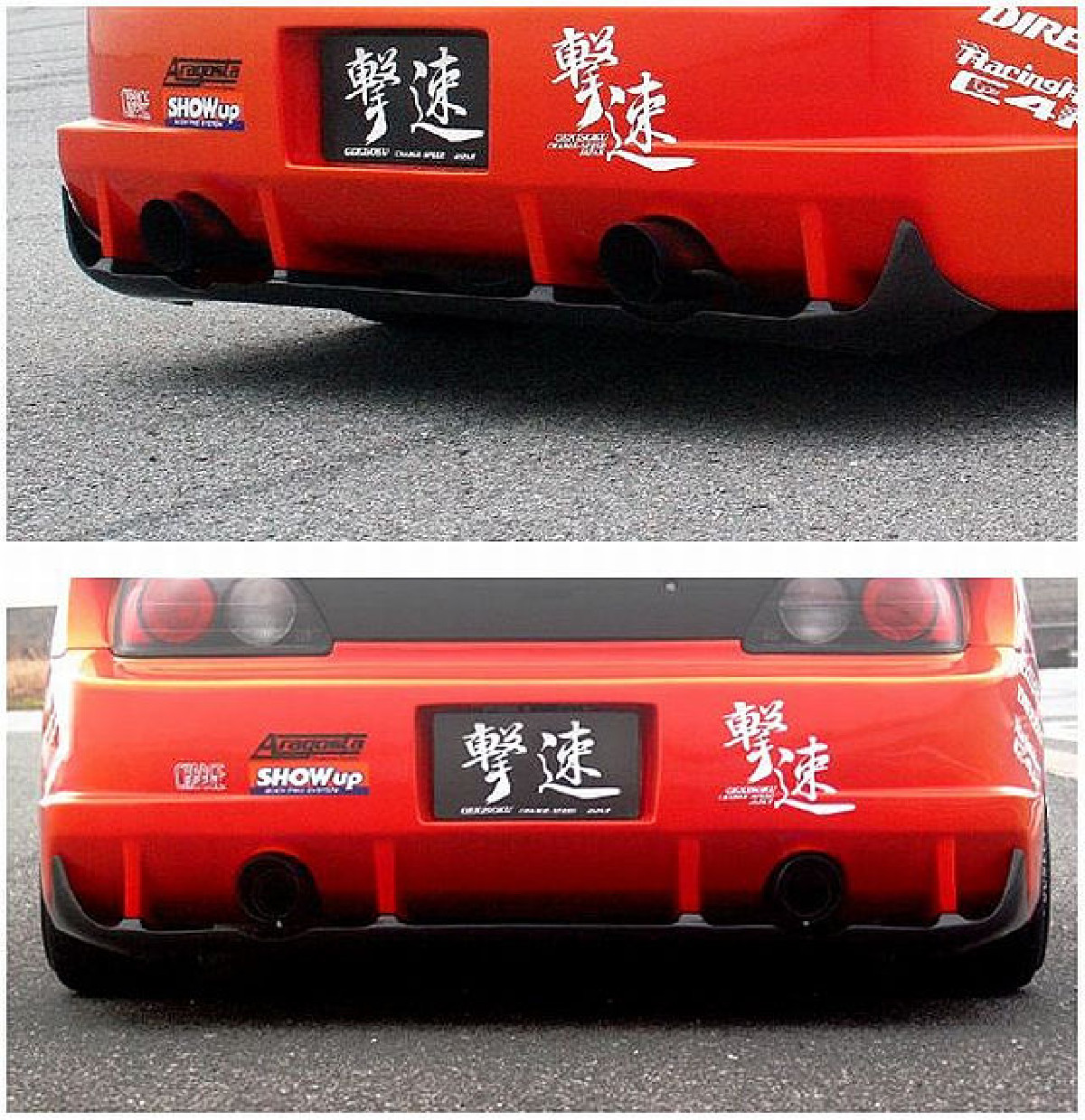 Chargespeed Carbon Heckdiffusor Honda S2000 AP1 (99-03)
