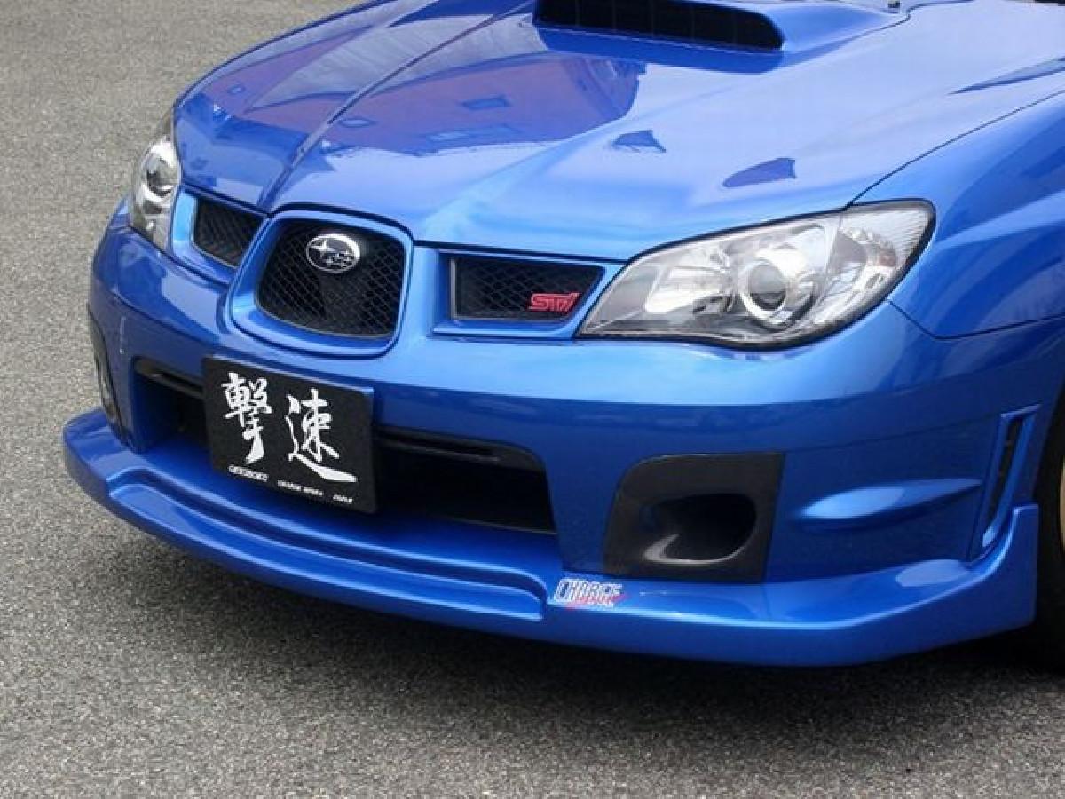 S-Type Chargespeed Frontlippe Subaru Impreza GDF/G 06-07