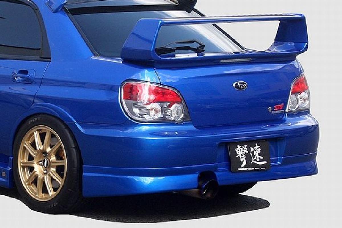 S-Type Chargespeed Heckansatz Subaru Impreza GDE/F/G 03-07