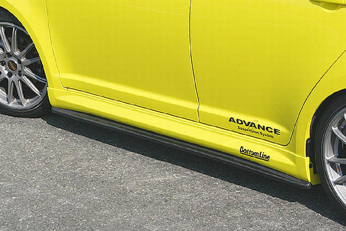 Chargespeed BottomLine Seitenschweller Suzuki Swift II Sport 05-10