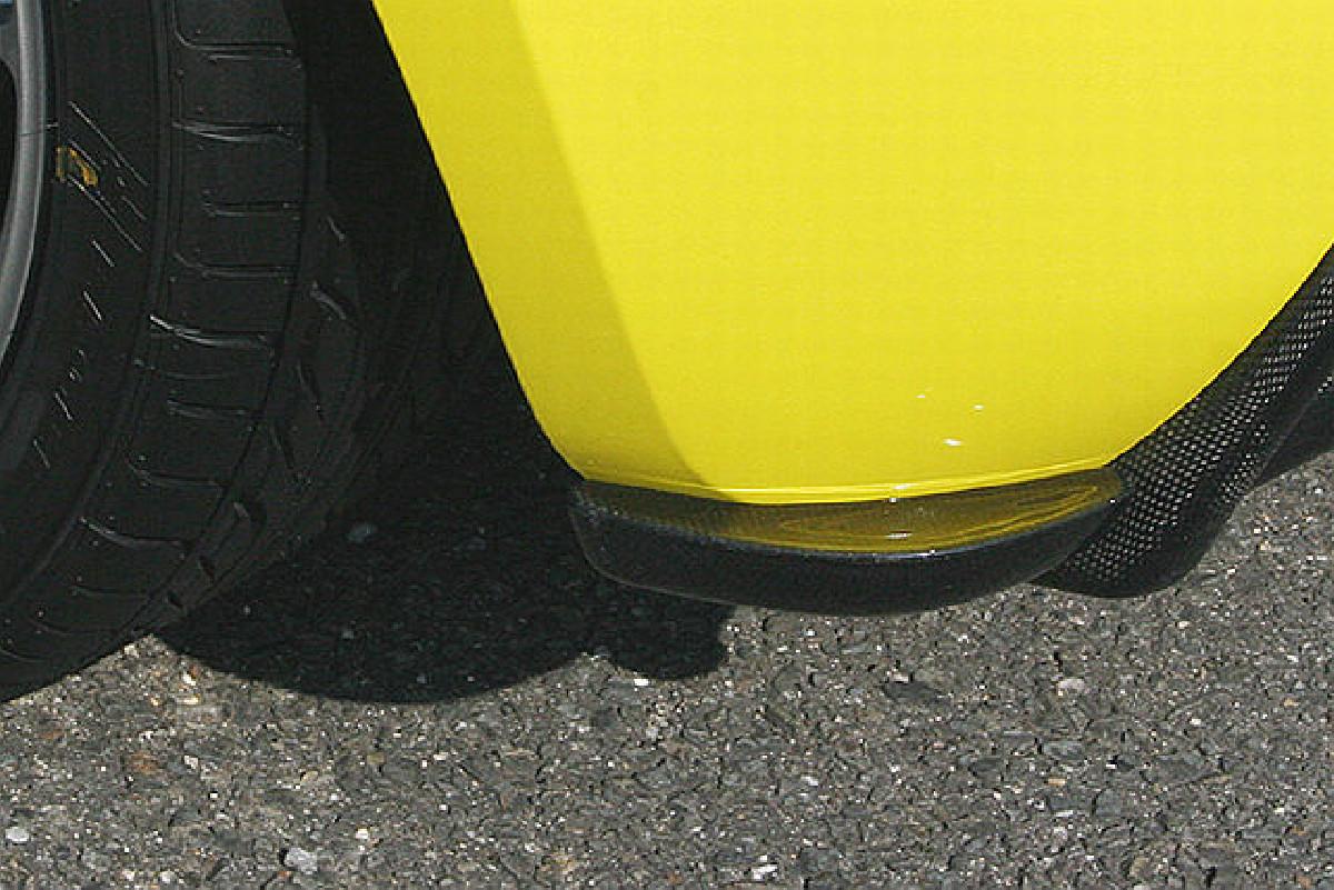 Chargespeed BottomLine Heckansatz Suzuki Swift II Sport 05-10