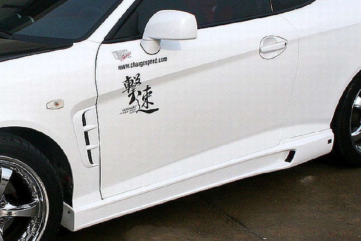 Chargespeed Seitenschweller Hyundai Coupe/Tiburon GK 03-06