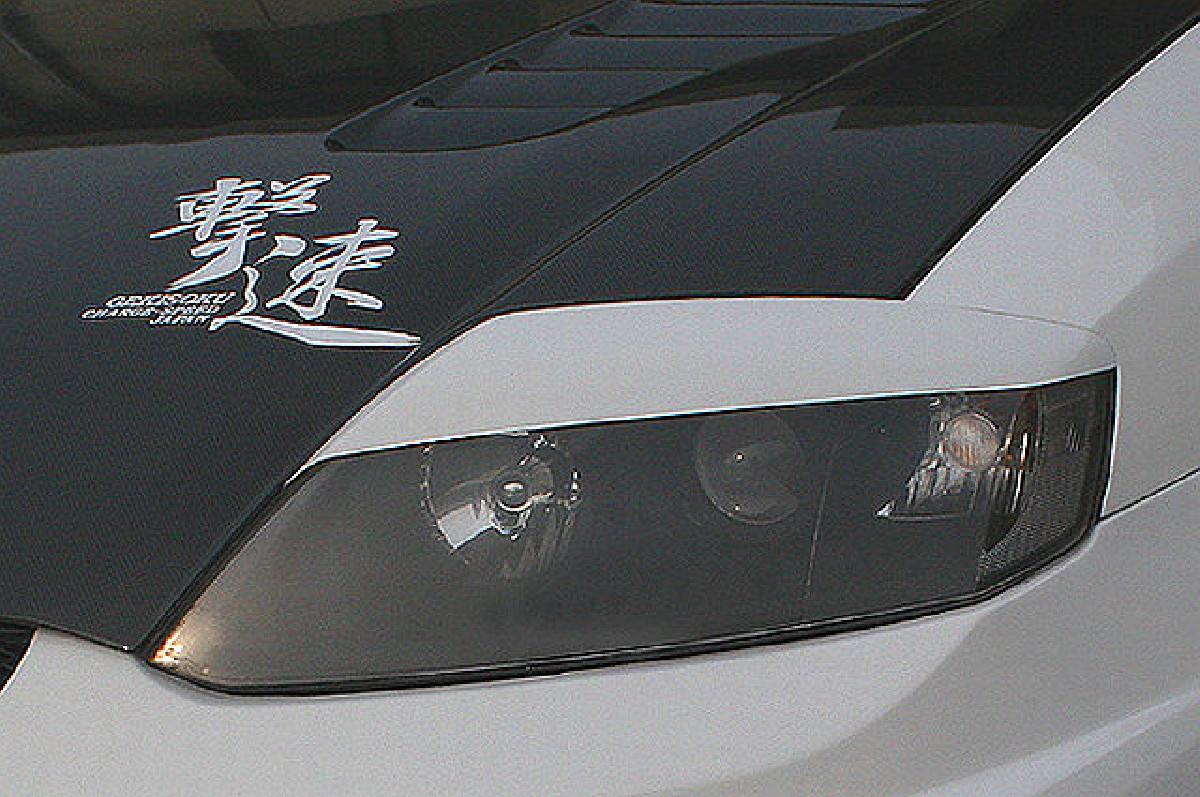 Chargespeed Scheinwerferblenden Hyundai Coupe/Tiburon GK 03-06