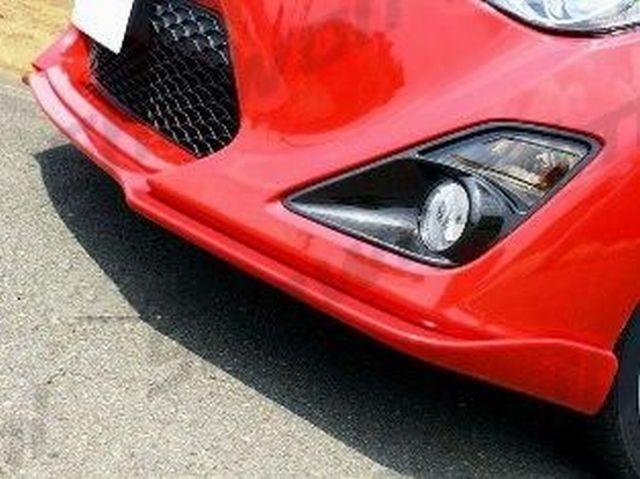 Carbontrenz Carbon Nebelscheinwerferblenden Toyota GT86