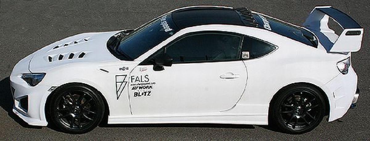 Chargespeed JDM Seitenschweller Toyota GT86