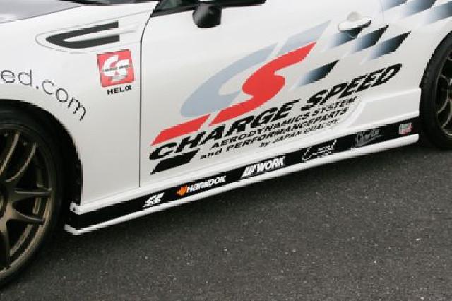 Subaru BRZ Side Skirts Type 1 ZC6 (FRP)