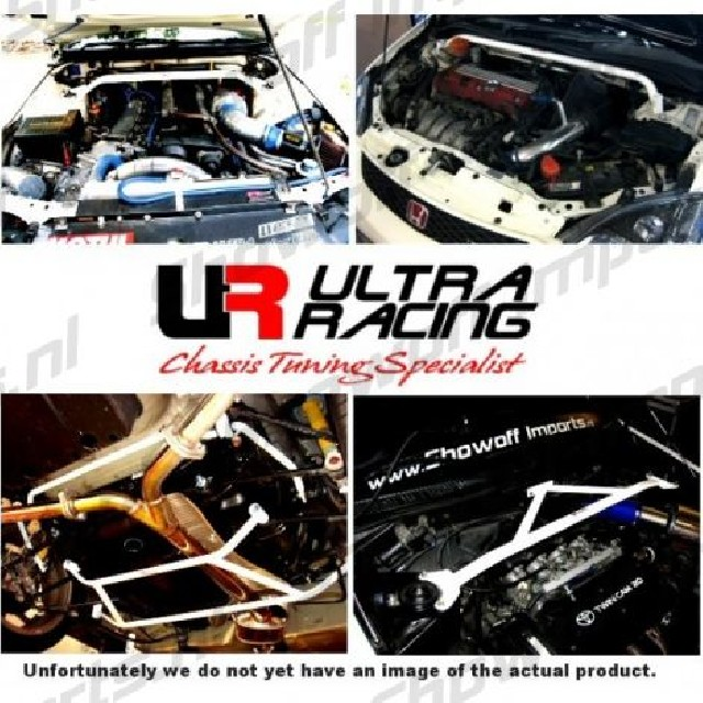 Chevrolet Aveo UltraRacing 2-Point Front Upper Strutbar Domstrebe