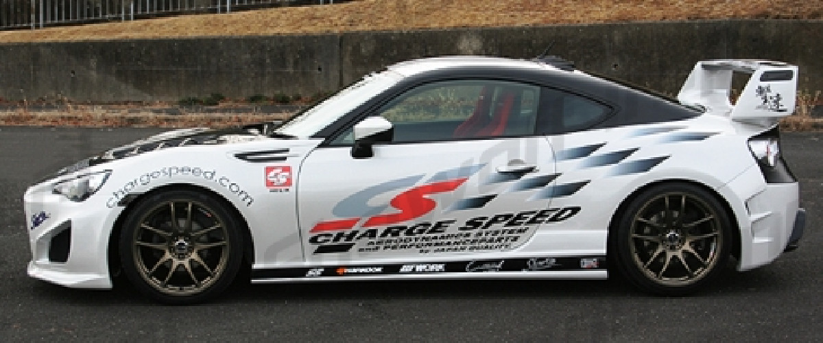 Toyota GT86 Side Skirts Type 1 ZC6 (FRP)