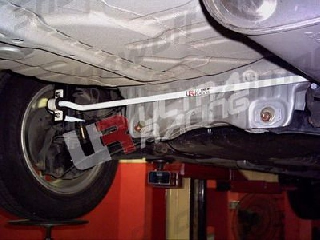 Mitsubishi Lancer 02-07 CS2/3/5 Ultra-R Rear Sway Bar 16mm