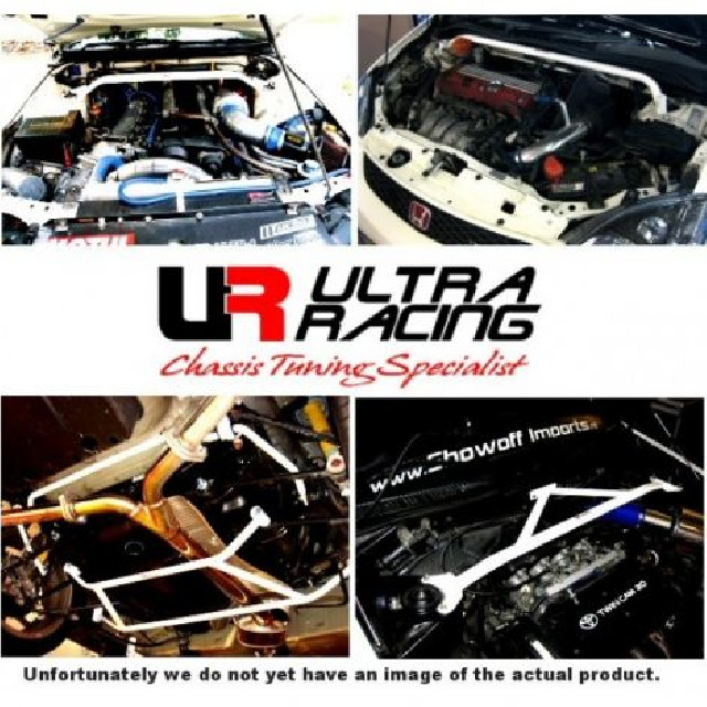 Toyota Yaris 10+ XP13/XP15 UltraRacing Front Sway Bar 27mm
