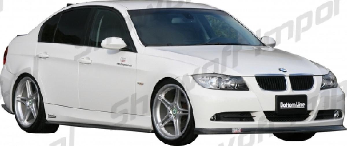 BMW 3 E90 05-08 'Bottomline' Front Spoiler FRP