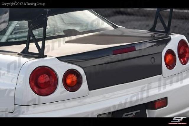 Nissan Skyline R34 GTT/GTR FRP Trunklid Lightweight-OEM 4Kg