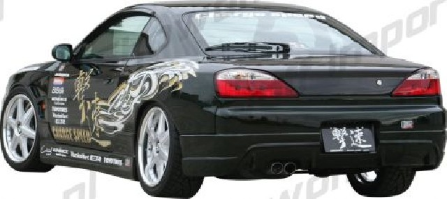 Nissan S15 Chargespeed Rear Bumper