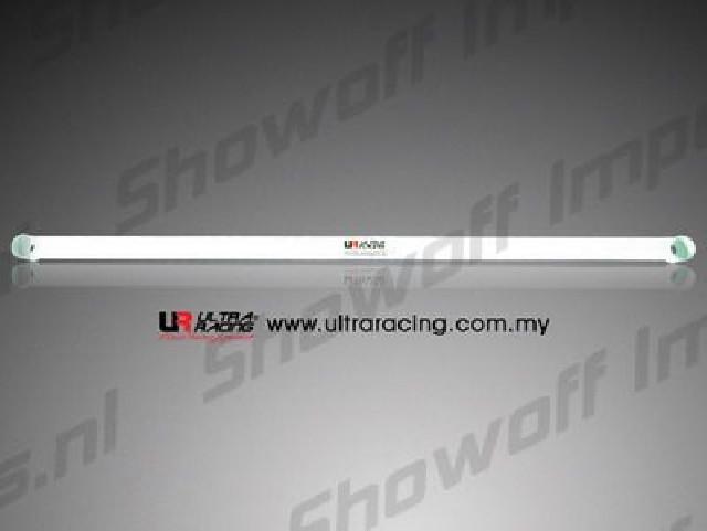 Honda Jazz/Fit/Insight 08+ UltraRacing Rear Upper Strutbar