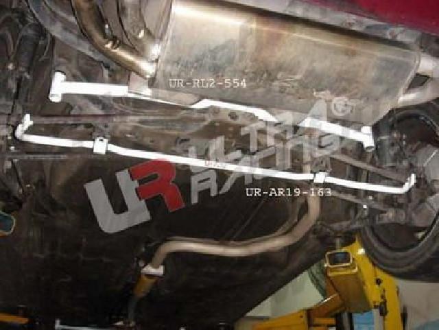 Mazda 323F BA 94-98 UltraRacing Rear Anti-Roll/Sway Bar 19mm