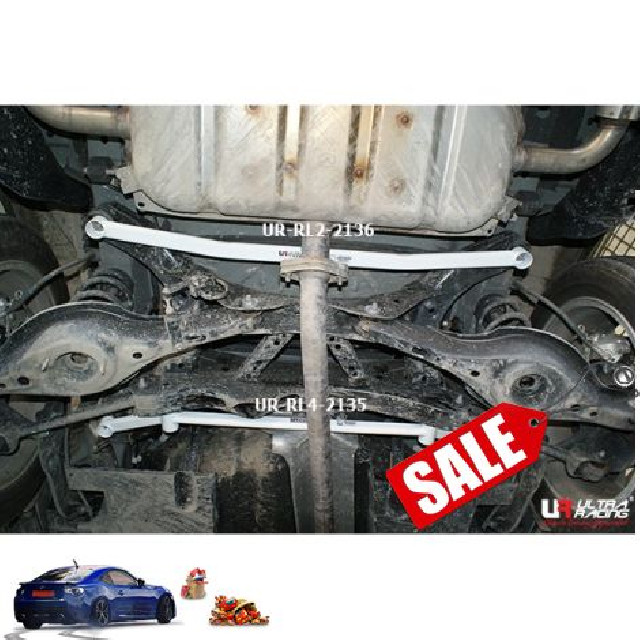 Mazda CX-5 2.0 12+ UltraRacing 4P Rear Lower Brace 213