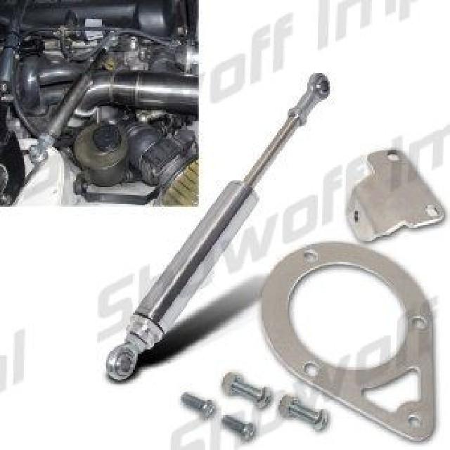 Nissan S14 95-99 (SR20DET) Engine Damper