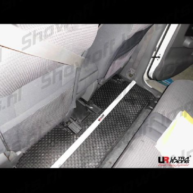 Mazda CX-5 2.0 12+ UltraRacing 2P Rear Lower Bar