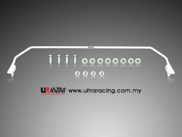 Toyota Supra MK IV 93-98 UltraRacing Rear Sway Bar 23mm