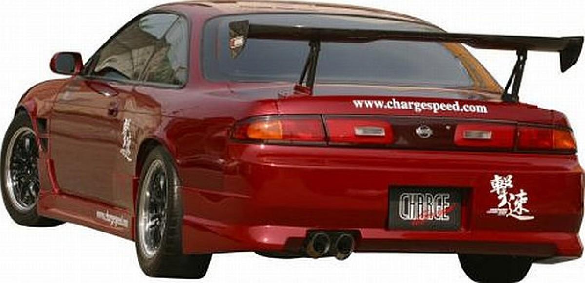 Chargespeed Heckstoßstange Nissan Silvia S14 (94-99)