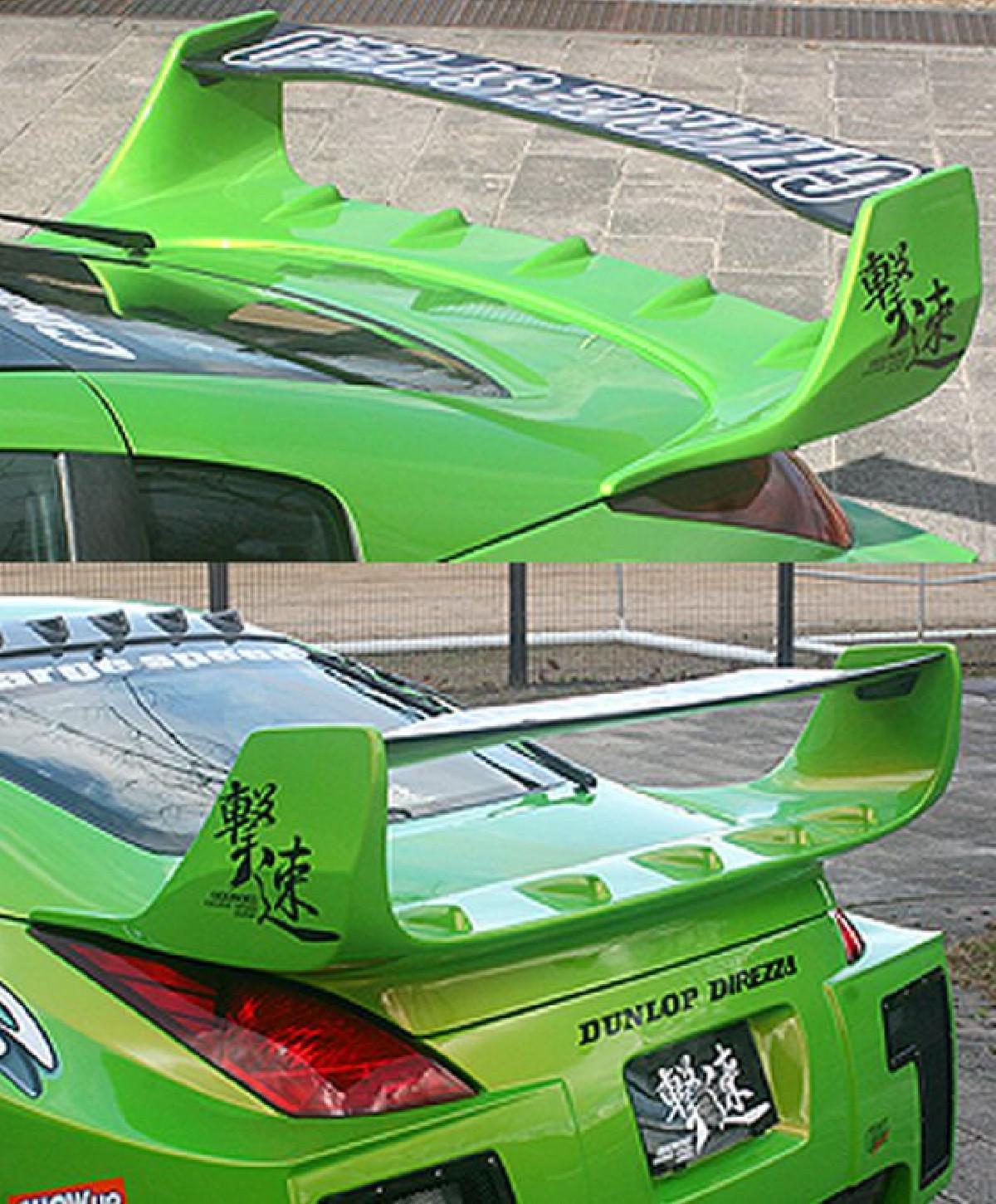Chargespeed Super GT Heckspoiler Nissan 350Z Z33